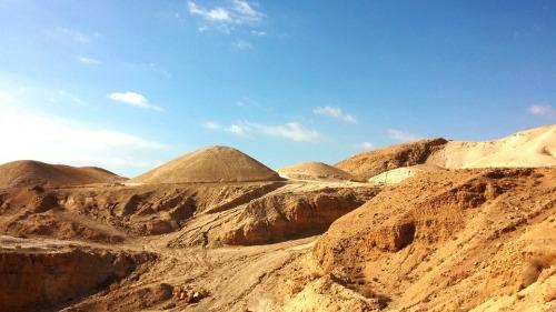 Israel Wilderness